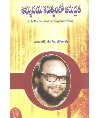 Abhyudaya Kavitwamlo Arudrata