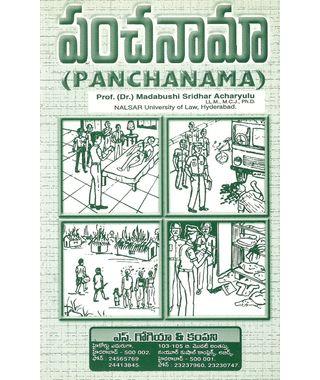 Panchanama