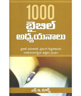 1000 Bible Adyayanalu