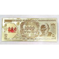 Fine Gold Plated Note-GP007