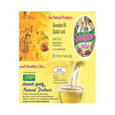 Ground Nut Oil / verushanga nune