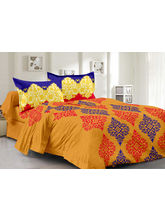 Welhouse & Traditional Design Super Soft Cotton Double Bedsheet With 2 Contrast Pillow Cover-Best Tc-175, yellow