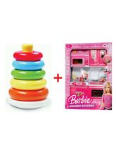 YD Combo Of Stacking Ring And Barbie Kitchen Set
