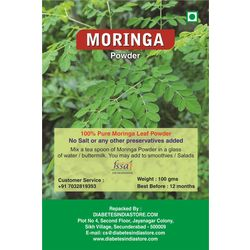 Moringa Powder(100 Gms)