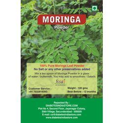 Moringa Powder(100 Gms)