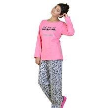 C246 T-shirt & Pajamas, s,  pink