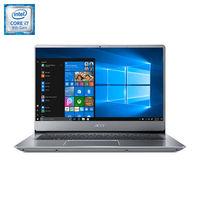 "Acer Swift 3 SF314-56G i7 12GB, 1TB+ 256GB 2GB Graphic 14"" Laptop, Silver"