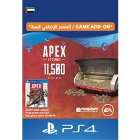 Apex Legends 10000+ 1500 Coins
