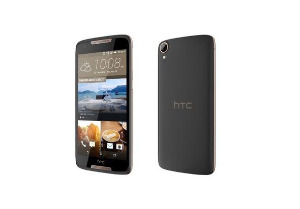 HTC Desire 828 Dual SIM LTE, Grey