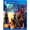 Kingdom Hearts 3 Standard Edition for PS4