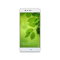 Huawei Nova 2 Plus 64GB Smartphone LTE, Gold