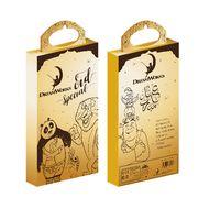 Tiri Tiri Dreamworks Eid Promo Pack