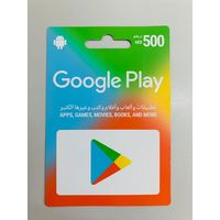 Google AED 500 Recharge Card for UAE