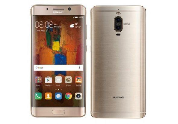 Huawei Mate 9 Pro Smartphone LTE, Gold