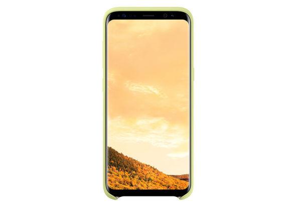 Samsung Galaxy S8 Silicone Cover, Green