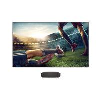 """Hisense 100"""" LN60D UHD Smart TV"""
