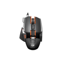 Cougar Mice Laser 700M-Black / ADNS-9800 / 12000 dpi Gaming Mouse