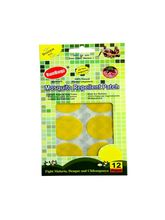Runbugz Mosquito Repellent Patches Pack Of 12 (RB-1014)