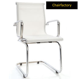 White Eames Fixed Mesh Group Management Visitor Chair Replica