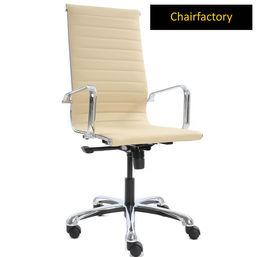 Beige Eames Group Chair LX HB Replica