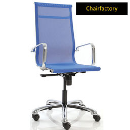 Blue Eames Mesh Group Management Chair LX HB Replica