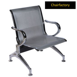 Alps One Seater Airport Chair