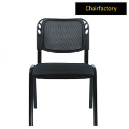 Chris Waiting Area Chair