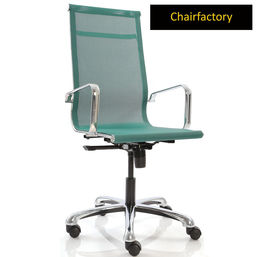 Green Eames Mesh Group Management Chair LX HB Replica