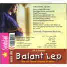 Santulan - BALANT LEP ( Pregnancy), 40gms