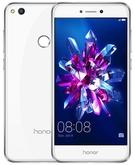 Huawei Honor 8 Lite Dual Sim - 16GB, 3GB RAM, 4G LTE,  White