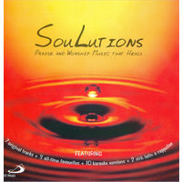 Soulutions I