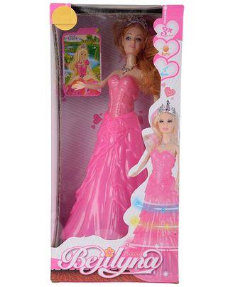 WAN SEN Princess Bejilyna Doll