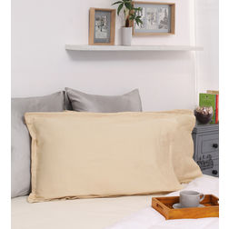 Dreamscape 100% Cotton 250TC Khaki Pillow Pair, khaki