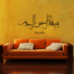 Kakshyaachitra Arabic Quote Design Wall Stickers For Bedroom And Living Room, 48 22 inches