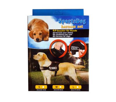 GP Heavy Duty Sports Reflective Dog Harness for Medium Dogs, camouflage, medium