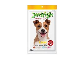 JerHigh Liver Stick Dog Treat, pack of 3