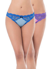 Prettysecrets Cotton Lacy V-String - Pack Of 2 (PS0916LACYVST2), blue and pink, xl