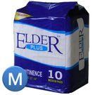 Adult Diaper - ElderPlus. Regular, Medium (10 Pcs)