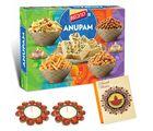 Bikano Anupam Diwali Gift Pack