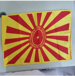 809 - Flag - Shining (Small)