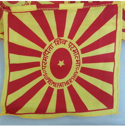 807 - Flag - Toran
