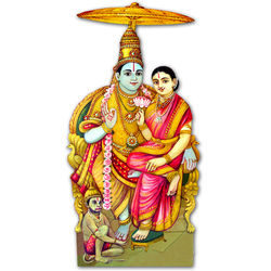 Sriramsita - Tabletop, 16 inches