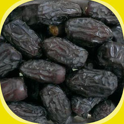 Arabian Dates / Perichai, 250 grams