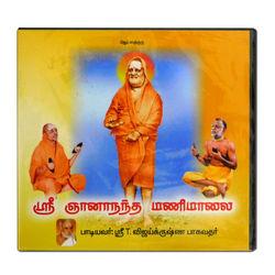 Shri Gnanananda Manimalai
