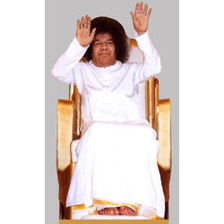 Sri Sathiya sai, 16 inches