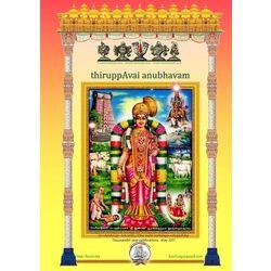Thiruppavai Anubhavam, english