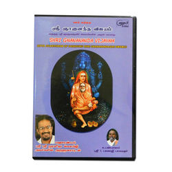 Shri Gnanananda Vijayam
