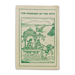 The Purpose of the Gita