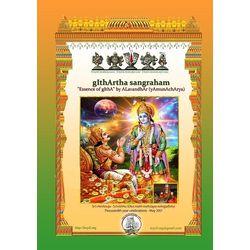 gIthArtha sangraham (Essence of gIthA), english