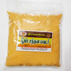 Sri Mangala vilas Special Pooja Powder (yellow), 500 grams